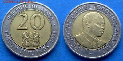 Кения - 20 шиллингов 1998 года (БИМ) до 29.02 - Кения 20 шиллингов, 1998