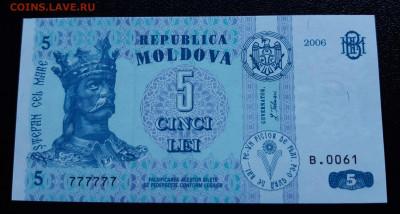 Молдова , продана за 3000 рублей - 20200211_121241