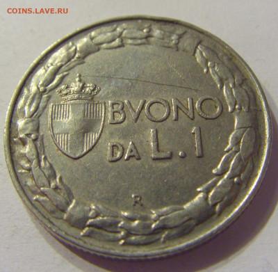 1 лира 1928 Италия №1 01.03.2020 22:00 МСК - CIMG8986.JPG