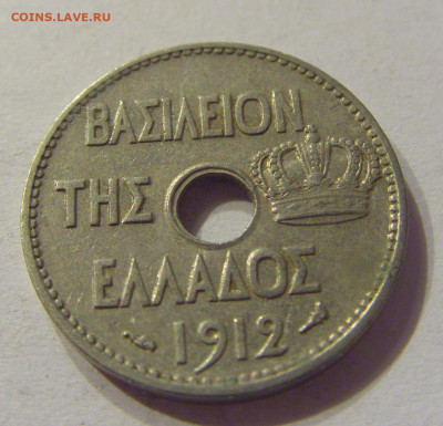 5 лепта 1912 Греция №2 01.03.2020 22:00 МСК - CIMG9034.JPG