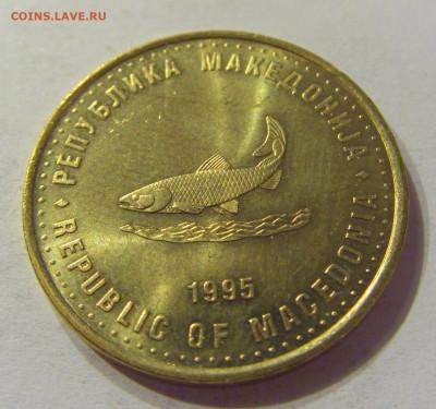 2 денара 1995 ФАО Македония №1 01.03.2020 22:00 МСК - CIMG9114.JPG