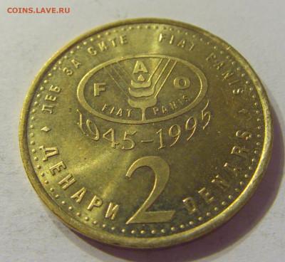 2 денара 1995 ФАО Македония №1 01.03.2020 22:00 МСК - CIMG9112.JPG
