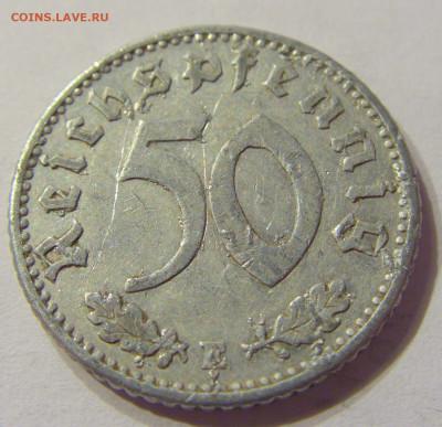 50 пфеннигов 1935 Е Германия №1 01.03.2020 22:00 МСК - CIMG9464.JPG
