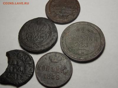 5 монет империи,разные. - DSCN5744.JPG
