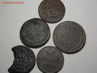 5 монет империи,разные. - DSCN5743.JPG