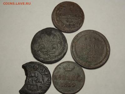 5 монет империи,разные. - DSCN5742.JPG