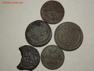 5 монет империи,разные. - DSCN5741.JPG