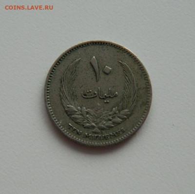 Ливия 10 миллим 1965 г.  до 03.03.20 - DSCN0073.JPG