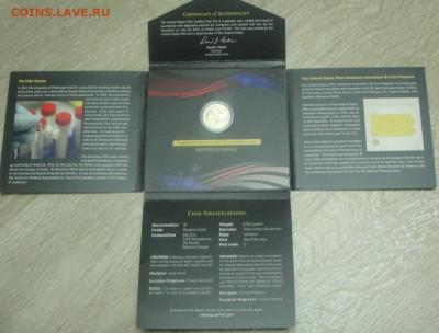 Монеты США. Вопросы и ответы - DSC02367.JPG