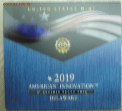 Монеты США. Вопросы и ответы - DSC02369.JPG