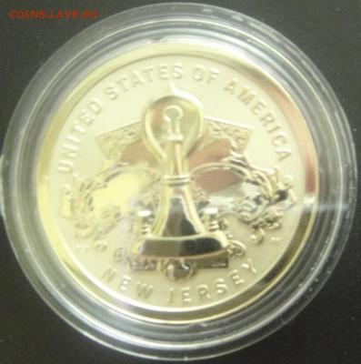 Монеты США. Вопросы и ответы - DSC02381.JPG