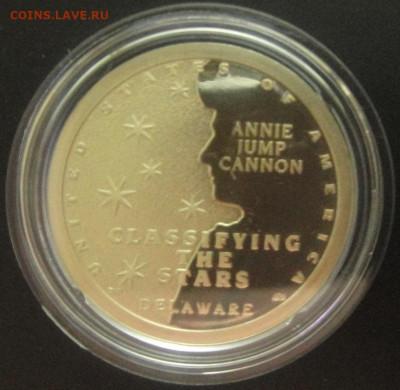 Монеты США. Вопросы и ответы - DSC02380.JPG