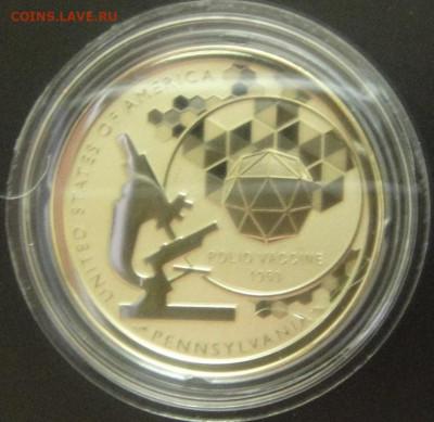Монеты США. Вопросы и ответы - DSC02379.JPG