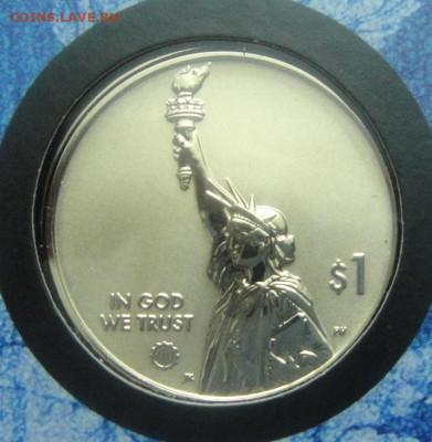 Монеты США. Вопросы и ответы - DSC02377.JPG