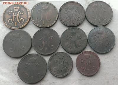 3 коп серебомь 1840-1847г.до 6.03.2020г в 22:00 по мск - IMAG8755_1
