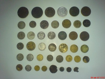 Продаю монеты - DSC00426