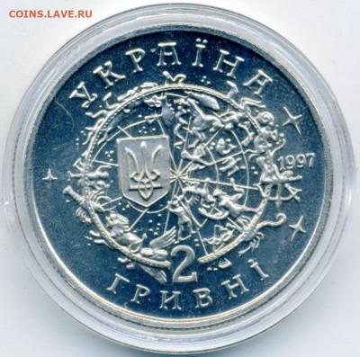 Авиация космонавтика на монетах - кондра 1