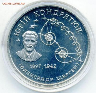 Авиация космонавтика на монетах - кондра