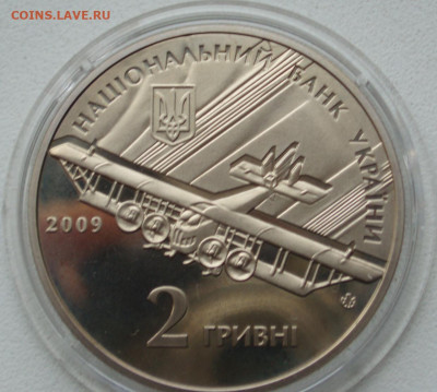 Авиация космонавтика на монетах - P1011889.JPG