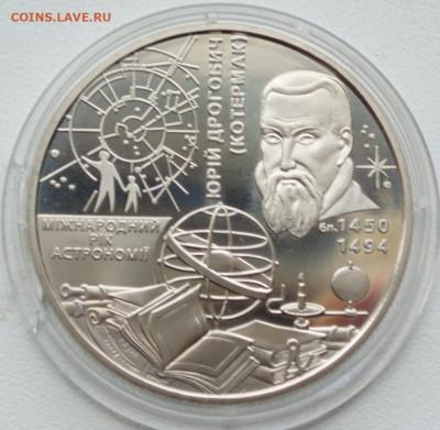 Авиация космонавтика на монетах - P1011892.JPG