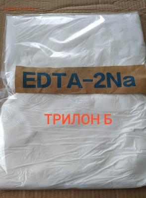 ТРИЛОН Б. - IMG_20191201_223652