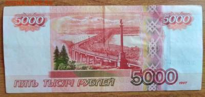 Радары,красивые и редкие номера! - 5000 рублей реверс