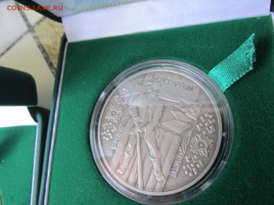 Серебро Белоруссии, Польши, Украины и др. на золотые монеты. - IMG_4843.JPG