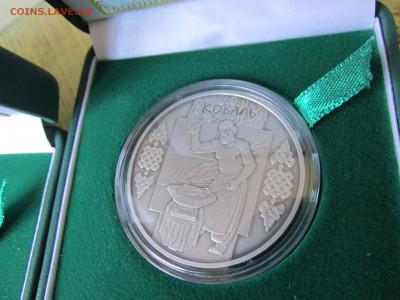 Серебро Белоруссии, Польши, Украины и др. на золотые монеты. - IMG_4840.JPG