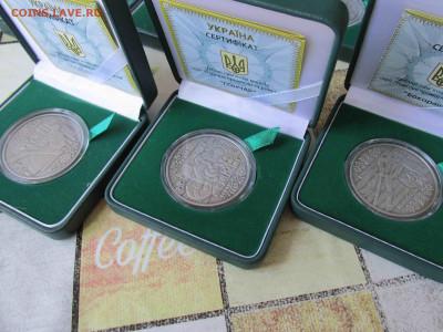 Серебро Белоруссии, Польши, Украины и др. на золотые монеты. - IMG_4836.JPG
