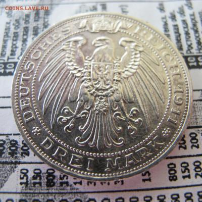 Инвестиции в монеты! - IMG_0517.JPG