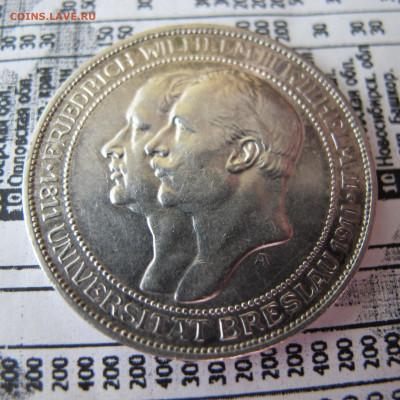 Инвестиции в монеты! - IMG_0514.JPG