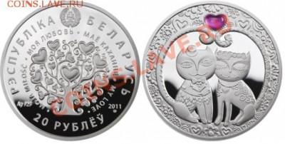 Кошки на монетах - кошки