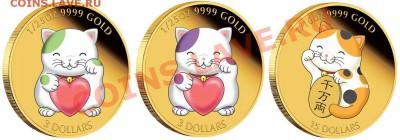 Кошки на монетах - кот удачи