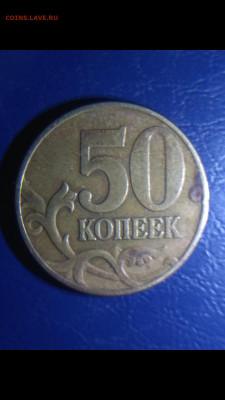 50 копеек 2002 м! - Screenshot_2020-03-03-00-21-28-564_com.miui.gallery