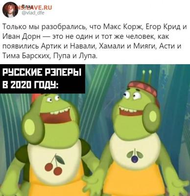 юмор - nyBE9MK0vao