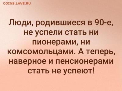 юмор - G9cu5IRJHdM