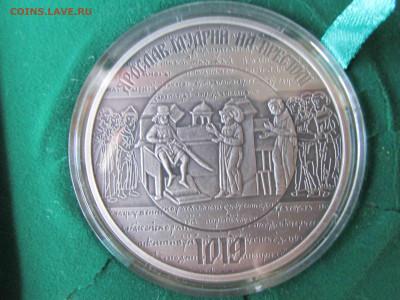 Серебро Белоруссии, Польши, Украины и др. на золотые монеты. - IMG_4854.JPG