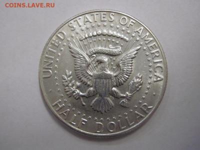 Полдоллара США 1968 до 06.03.20 - IMG_8098.JPG
