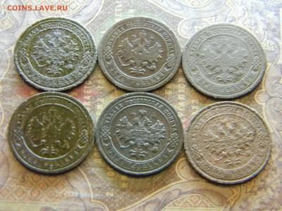 1 копейка 1882,1892,1895,1899,1901,1912 до 6.03 в 22.00 - Изображение 7768