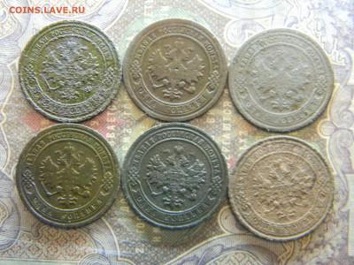 1 копейка 1882,1892,1895,1899,1901,1912 до 6.03 в 22.00 - Изображение 7767