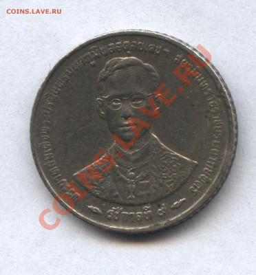 Монета со скрещенными ключами и Тайланд со слонами - 200