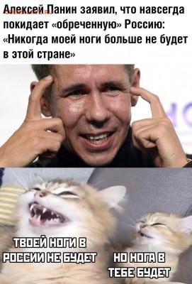 юмор - mQZe6R8txHk