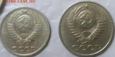 10 и 15 копеек 1991 без букв определение подлинности - LQdMOtqlXPY