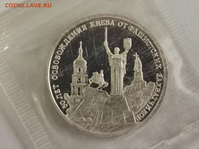 5р 1993г Троице-Сергиева лавра пруф запайка, до 12.03 - О Киев-1