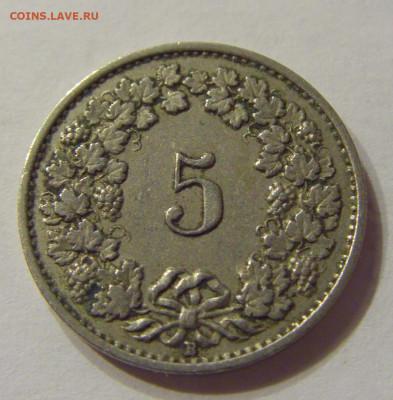 5 раппен 1920 Швейцария №1 12.03.2020 22:00 МСК - CIMG0545.JPG