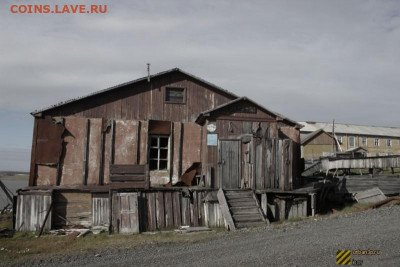 Арктика. - 622970