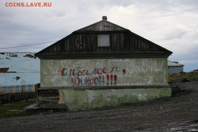Арктика. - 17149011