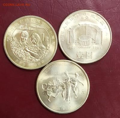 Китай. Набор юбилейных монет 1984-1993 гг - IMG_20200308_142750~2