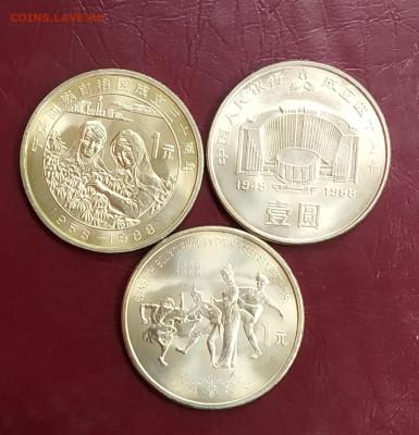 Китай. Набор юбилейных монет 1984-1993 гг - IMG_20200308_142741~2