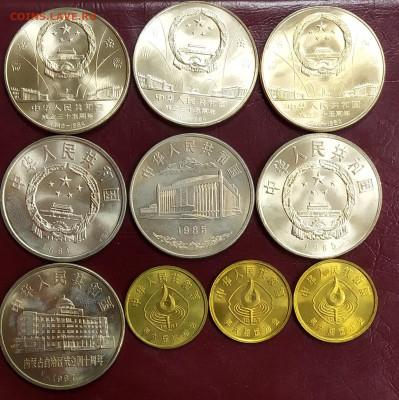 Китай. Набор юбилейных монет 1984-1993 гг - IMG_20200308_142653~2